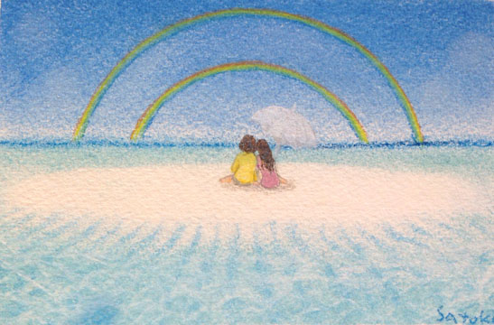虹の百合が浜